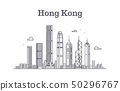 China hong kong city skyline. Architecture landmarks and buildings vector line panorama 50296767