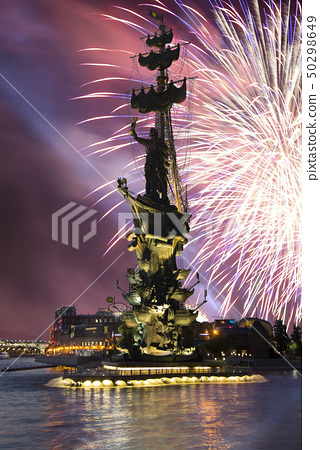 Piter the Thirst Monument, Russia, Moskow 50298649