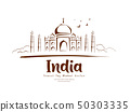 Travel Taj Mahal India vector, sketching drawing  50303335