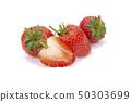 Ripe strawberries on white background 50303699