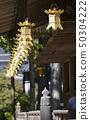 Koyasan Kanedo 50304222
