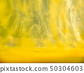 Abstract yellow pattern, close up view. Blurred 50304603