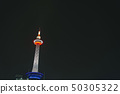 Kyoto Tower at night 50305322