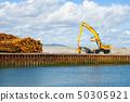 New yellow crane for old dock, ireland 50305921