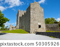 Ross Castle with blue sky, County Kerry, Ireland 50305926