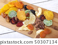 Organic Healthy Assorted Dried Fruit on a Plate. Selective focus. 50307134