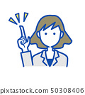 Business Woman Upper Body Pointing Point Pose 50308406