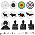 Targets for shooting with silhouette man and animals vector set 50308826