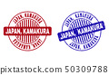 Grunge JAPAN, KAMAKURA Textured Round Stamp Seals 50309788