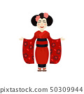 Geisha girl in traditional costume. Vector illustration. 50309944