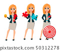 Cartoon character businesswoman with blonde hair 50312278