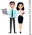 Young business woman and handsome business man 50312286