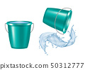 Bucket Realistic Set 50312777