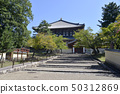 Todaiji Temple of Great Bodens 50312869