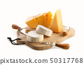 Different types of cheeses - brie, camembert 50317768