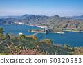 [From Karei Mountain Observatory to Ogata Ohashi] Miyakubo-cho, Imabari-shi, Ehime Prefecture 50320583