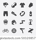 Cycling vector icon 50320857