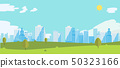 Public park with sky and city background  50323166