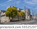 오카야마 시립 오리엔트 미술관 50325297