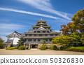 오카야마 성 50326830