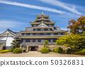 오카야마 성 50326831