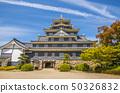 오카야마 성 50326832