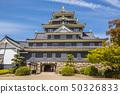 오카야마 성 50326833
