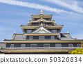 오카야마 성 50326834