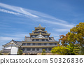 오카야마 성 50326836