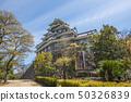 오카야마 성 50326839