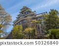 오카야마 성 50326840