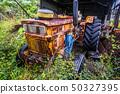 墮落的農業機械 50327395