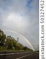 彩虹在永遠持續的道路上 50327452