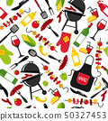 BBQ party background on white background with symbols of bbq. Seamless pattern. 50327453