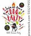 BBQ party invitation on white background with symbols of bbq. 50327455