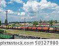 City railway commodity station 50327980