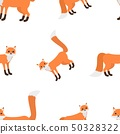 Cute seamless pattern of foxes vector illustration 50328322