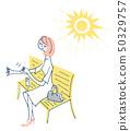 자외선 차단제를 바르는 여성 1 50329757