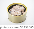 Canned mackerel in water 50331665