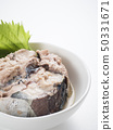 Boiled mackerel 50331671