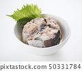 Boiled mackerel 50331784