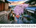 樱花 和服 街道 50332126