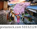 樱花 和服 街道 50332128