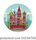 Kremlin russian monument 50336706