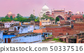 Old town of Agra with Taj Mahal, India 50337516