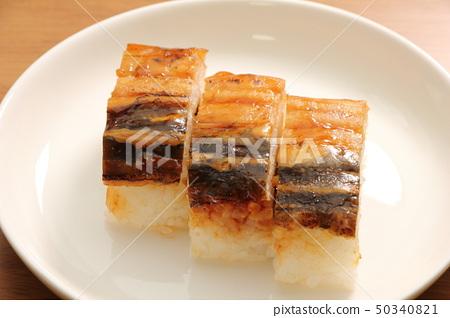 烤海鳗和寿司。 50340821