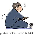 뚱보 사람 - 다이어트 50341483