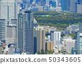 東京風光2019春天朝向皇宮的方向從六本木 50343605