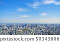 東京風光2019年春天高輪門戶站寬 50343606