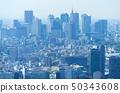 東京新宿新宿高層建築群2019 50343608